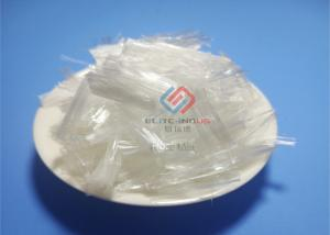 Wholesale PolyPropylene synthetic mesh fiber for Bridge Deck Construction from china suppliers