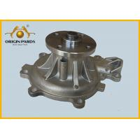 Wholesale Flange Plate ISUZU NPR Water Pump 8973333610 For 4HF1 4HG1 Well Waterproof Hard Shell from china suppliers