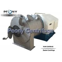 Buy cheap Automatic Continuous 2 Stage Pusher Type Centrifuge For Sodium Bicarbonate Dewatering from wholesalers