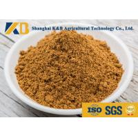 Wholesale Ash Dried Fish Meal Powder EPA+DHA Nutritious 2% Crude Easy Decompose from china suppliers