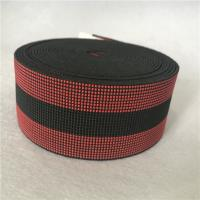 Buy cheap Custom Lounge Chair Webbing Replacement , Red Chair Seat Webbing Straps from wholesalers