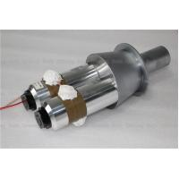 Wholesale 4200w Ultrasonic Oscillator Double Welding Horn 15Khz Ultrasonic Transducer from china suppliers