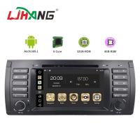 Quality 32 GB Bmw X5 E53 Dvd Player , Built - In 3G WIFI Car Stereo Dvd Player for sale