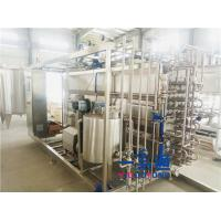 Wholesale UHT Ultra High Temperature Sterilization Machine from china suppliers