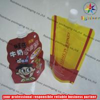 Wholesale Strong Freeze Resistance Spout Pouch Packaging For Liquid from china suppliers