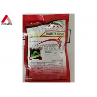 Wholesale Emamectin Benzoate 5% WDG Agricultural Insecticides Used To Control Diamondback Moth from china suppliers