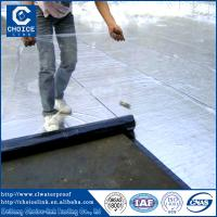 Buy cheap Self Adhesive Waterproofing Membrane from wholesalers