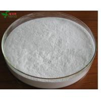 Wholesale pure hyaluronic acid manufacturer food and cosmetic grade hyaluronic acid power from china suppliers