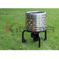 Buy cheap Outdoor Chicken Plucker Machine with 20 Inch Stailess Steel Chicken Picker from wholesalers