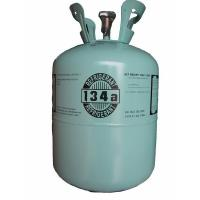 China HFC-134a refrigerant gas good price hot sale on sale