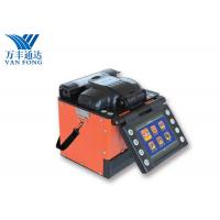 Wholesale SM/ MM Fiber Optic Cable Splicing Machine , OFS - 90 Fiber Optic Fusion Machine from china suppliers