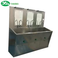 Wholesale Knee Operated Hand Wash Sink Stainless Steel Material from china suppliers