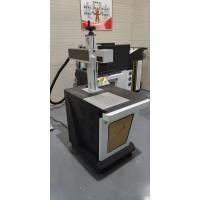 Wholesale Electronic Elements Fiber Laser Marking Machine With CE Certification from china suppliers