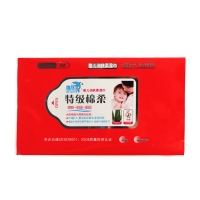 Wholesale Aluminum Foil Sanitising Cleaning 150 Micron Wet Wipes Pouch from china suppliers