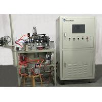 Buy cheap Stirring Gas Solid Liquid Solid Reaction Reactor Volume 30 Liter 30Mpa Pressure from wholesalers