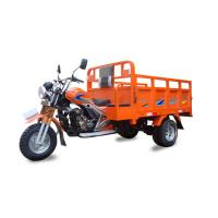 Wholesale Motorized Petrol Three Wheel Cargo Motorcycle 111 - 150cc 151 - 200cc Displacement from china suppliers