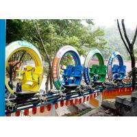 Wholesale Multi Color UFO Cycle Monorail Ride , Track Car Model Roller Coaster Attractions from china suppliers
