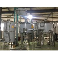 China turnkey brewery used small beer brewery equipment 200l for sale on sale
