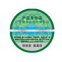 Buy cheap Product Identification Anti Counterfeit Labels Optically Variable Ink Printing from wholesalers