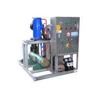 Buy cheap Refrigeration high performance, low price Lier brand Slurry Ice Machine 20 ton from wholesalers