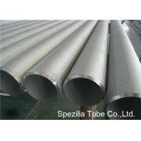 Wholesale Grade 316 Stainless Steel Round Tubing SS Seamless Pipes ASME SA312 / ASTM A312 1/8