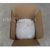Wholesale Diacetone Acrylamide (DAAM) Organic Catalyst CAS 2873-97-4 Chemical Auxiliary Agent 99% from china suppliers