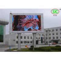 Wholesale Best Selling High Resolution P10 DIP  Outdoor Full Color LED Advertising Display Screen  160*160mm Module Size from china suppliers
