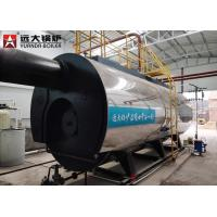 Buy cheap Automatic Gas Fired Boiler / Fire Tube Boiler For Apartment Building from wholesalers