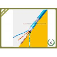 Buy cheap 8 Cores Cat5e Network Cable SFTP Shield For 1000 Base - T Gigabit Ethernet from wholesalers