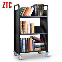 Wholesale Library furniture cart with wheels,mobile metal household bookshelf trolley RCA-3S-LIB11 from china suppliers