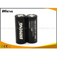 Wholesale 5000mah 60A LiFePO4 Batteries MENG 26650 3.7 Volt Rechargeable Battery from china suppliers