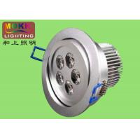 Wholesale Silver 5 * 1w 95mm Durable 420 - 500lm High Power 105 * 70mm Recessed With Warm White from china suppliers
