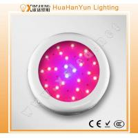 Wholesale 25*3W UFO LED Grow Light for Plants from china suppliers