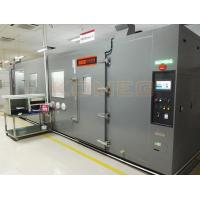 Buy cheap High Performance And Temperature Simulated Aging Test Room For Electronic from wholesalers