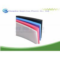 Wholesale 0.5-100mm Thickness Foam Sheets EPE Material Foam Roll Shockproof from china suppliers
