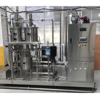 Wholesale QSH Industrial Drink Mixer , CO2 Ratio 2.6-4.2 Liquid Mixing Machine 1500-10000L from china suppliers