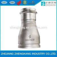Wholesale Round Head Stainless Steel Grooved Fittings 304 Ss Flexible Grooved Coupling from china suppliers