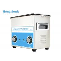 Buy cheap Mechanical Control Commercial Ultrasonic Cleaner With 100W Ultrasonic Power from wholesalers