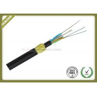 Buy cheap All Dielectric Self-Supporting Optical Fiber Cable(ADSS Cable) with double from wholesalers