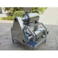 Buy cheap 2t/H Dual Channel Pulping Food Processing Equipment from wholesalers