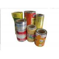 Buy cheap PET/VMPET/PE Laminating Snack Nut Film Roll Packaging Plastic Pouch Packaging from wholesalers