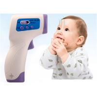 Wholesale Digital Medical Infrared Forehead Thermometer For Baby , Kids And Adults from china suppliers