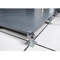Wholesale Fireproof OA Floor Computer Network Oa Antistatic Raised Floor Anti - Corrosion from china suppliers