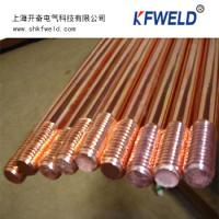 Wholesale Copper Clad Ground Rod, diameter 20mm, length 2500mm, with CE, UL list from china suppliers