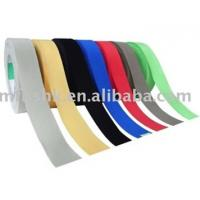 Buy cheap Lycra fabrics tapes from wholesalers
