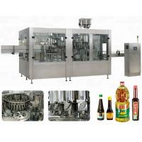 Wholesale 1000BPH Oil Bottle Filling Machine , GYF 20-5 Bottling Machine For Cooking Oil from china suppliers