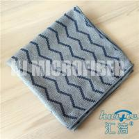 Microfiber Cleaning Cloth 40*40cm square piped w-style jacquard household knitted cleaning towel