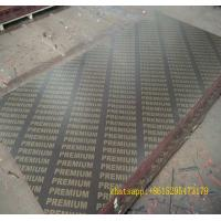 China 18mm brown film faced plywood black film faced plywood for building construction on sale