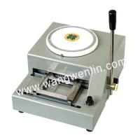 Buy cheap WL-2000 PVC Card Embossing Machine from wholesalers