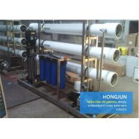 Wholesale 8040 / 4040 RO Membrane Commercial Water Purification Plant SS304 Housing from china suppliers
